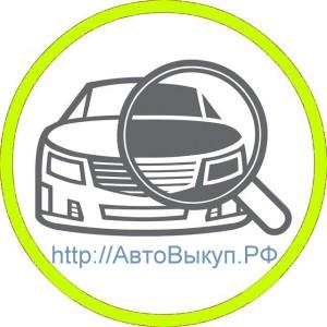 Диагностика автомобиля на АвтоВыкуп.РФ